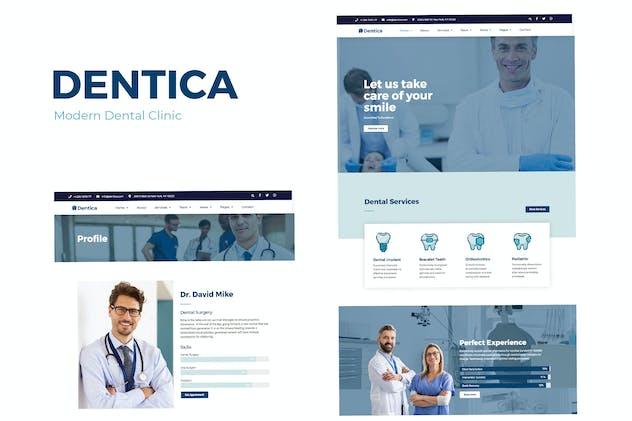 Dentica - Dental Clinic Elementor Template Kit