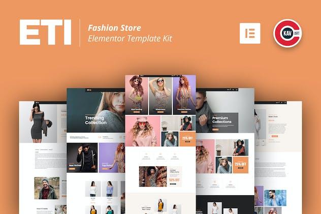 ETI - Fashion Store Elementor Template Kit