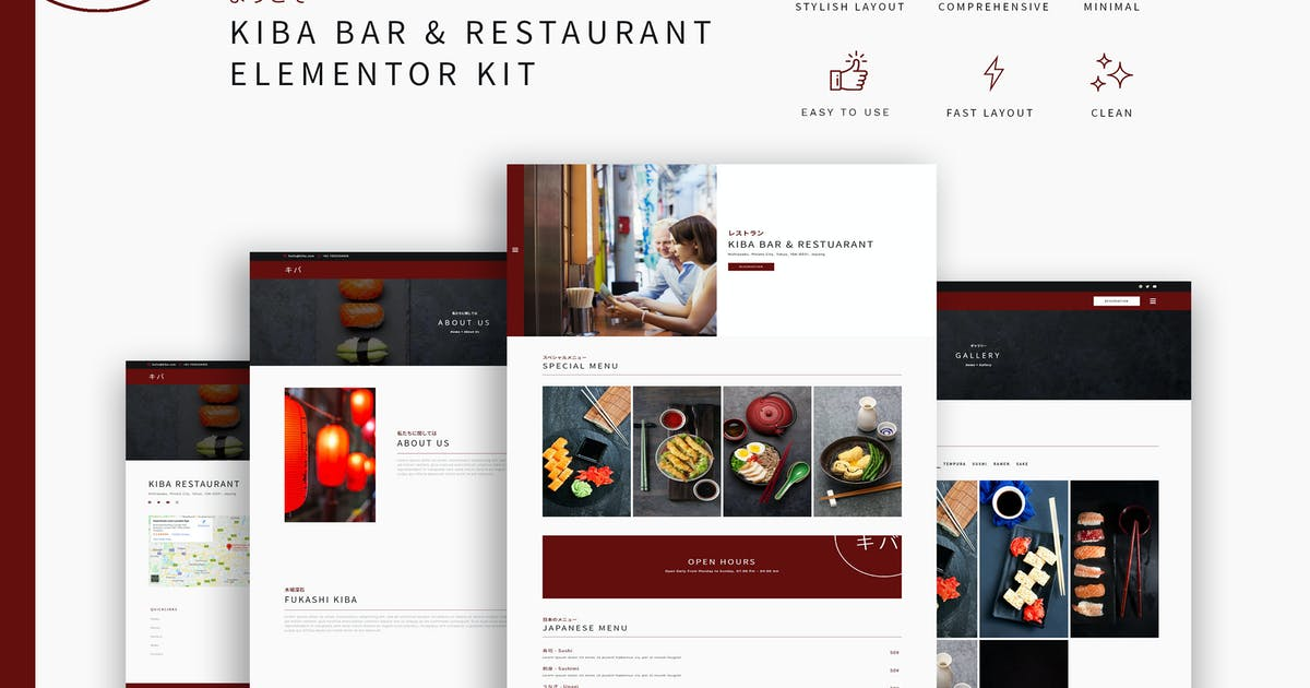 Download Kiba Bar & Restaurant | Elementor Kit by m_u_s_a_n
